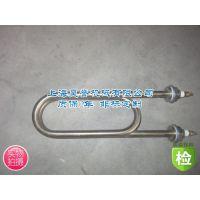 上海昊誉供应W形加热管异形电热管