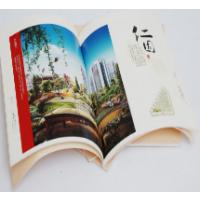 公司宣传画册印刷,广州海珠区公司宣传画册印刷工厂