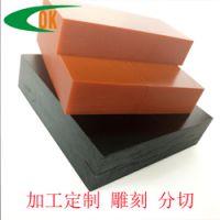 生产ABS板 POM板 PP板 PVC板厂家