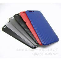 OPPO R11碳纤纹手机套 OPPO R系11代超薄磨砂PP手机壳R11保护壳