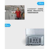 荆门厂家直销猪精液恒温冰箱|BC-70保温箱现货|哪个品牌质量好