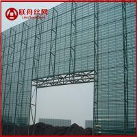 钢性防尘网|钢性防尘网厂家|山西钢性防尘网厂家|联舟钢性防尘网