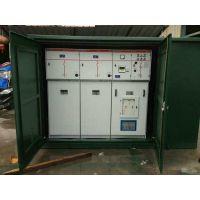 高压电缆分支箱一进四出10KV户外落地式分接箱带六氟化硫开关