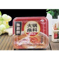 四川火锅底料真空包装封口机 全自动连续性包装机械