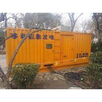 青县发电机租赁【13601075561】态度决定一切,细节决定成败