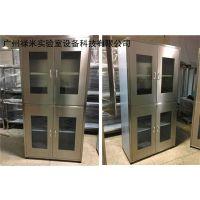 生产实验室专用304不锈钢药品柜厂家
