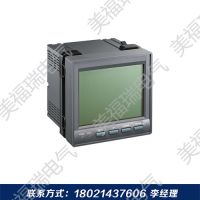 【PMAC600B-Z】电力数显仪表