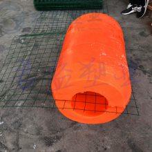 管道浮体直径400*500  管道浮体厂家加工