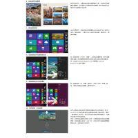 WinPro win8操作系统 正版授权多少钱?