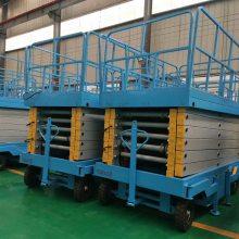 剪叉式升降机 佛山移动式升降台生产厂家 装修平台