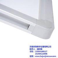 互动式电子白板_甘孜电子白板_济南珂俊质量可靠