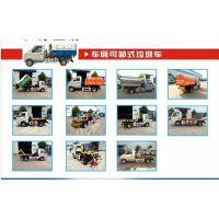 湖北鼎昌专用汽车销售有限公司