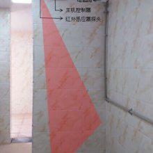 厕所感应设备 公厕节水 节水控制器