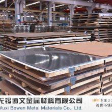 2507双相不锈钢板 2507不锈钢板非标定制零割 2507钢板批发