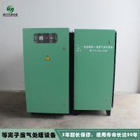 废气处理设备公司 就选国云环保 100%环保验收通过