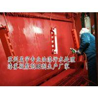 五金喷漆废水处理药剂用漆雾凝聚剂,江苏新型漆雾凝聚剂ab剂