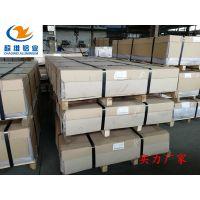 花纹铝板|镜面铝板|5052铝板|1060铝板 现货 济南超维铝业有限公司