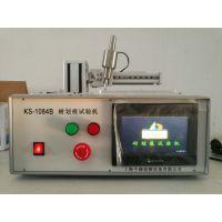 山东耐划痕测试仪生产商价格