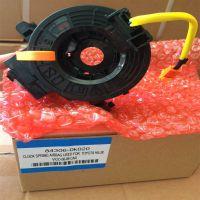 丰田系列 安全气囊游丝时钟弹簧线圈 瑞安荣源TOYOTA 84306-0K020