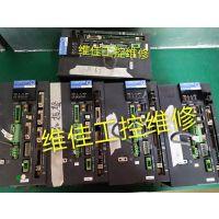 供应东莞塘夏SANYO三洋伺服驱动器维修回收 18123619659