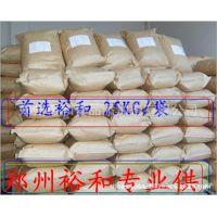 食品级酒石酸氢钠生产厂家批发面包蛋糕烘焙膨松剂缓冲剂还原剂