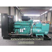 玉柴 600KW发电机YC6TD1000-D30 全铜无刷柴油发电机组 全国联保质量保证
