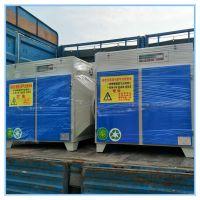 食品厂饲料厂橡胶厂废气处理设备皮革污水处理厂废气处理设备