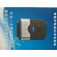 学校浴室刷卡智能ic卡水控机澡堂插卡淋浴宿舍水控刷卡节水器