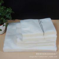 厂家现货食品包装袋 透明抽真空袋 塑料袋批发 各种尺寸 可定做