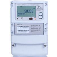 威胜电表DTSD341三相电子式多功能电能表