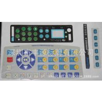 丝印加工 PVC面板 面贴定做 磨砂PC标牌 标志牌 PVC铭牌厂家制作