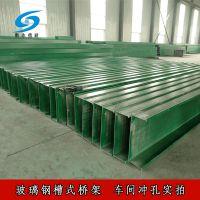 德耐玻璃钢直通大跨距槽式电缆桥架600*200 防腐复合材料电缆槽定制厂家