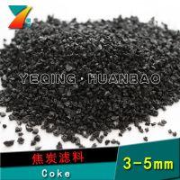 椰清厂家直供冶金铸造焦炭 低灰分焦炭