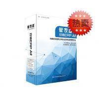 管家婆分销ERP B/S架构ERP软件 进销存财务分销一体化