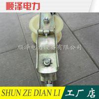 铝轮滑车 接触网滑轮 50*100放线滑车滑轮滑车