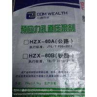 牡丹江大庆桥梁公路压浆料价格15844046559 鸡西高强无收缩混凝土厂家