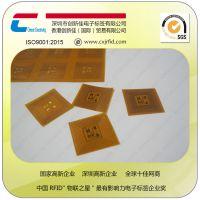【创新佳】NTAG 216小标签/FPC小型尺寸标签,可定制