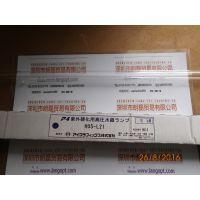 销售供应EYE岩崎H05-L21风冷式金卤灯