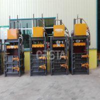 纸包装机械-供应油压废纸打包机