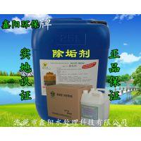 开水器除垢剂,暖瓶除垢剂,净水器除垢剂