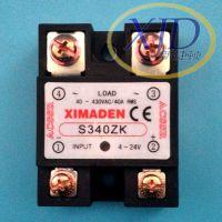 XIMADEN希曼顿S340ZK固态继电器