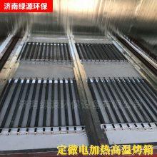 工业烤箱 高温烘干房 电加热烤漆房 100-300℃高温烤漆房
