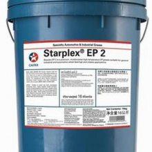 供应加德士复合锂基脂EP3,加德士特级复合锂基润滑脂,Caltex Starplex EP 2 3