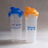 广州塑料杯订制,广州环保塑料杯定做,乐扣杯定制
