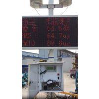 杭州建筑工地全天24小时扬尘监测仪