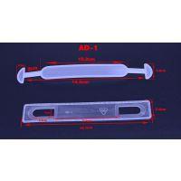 包装盒提手 (AD-1)包装盒提手生产厂家到祥龙盈13554877728