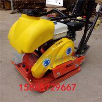 供应液压振动平板夯 内燃式混凝土打夯机 夯实力强 效率高