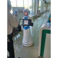 AI智能营销客服机器人2017***新版迎宾接待服务