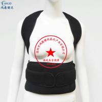 全国供应鸿康健达 背姿背部矫正带 背带加强支撑固定带 可代工OEM