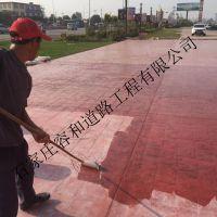 彩色混凝土艺术地坪压花地坪施工